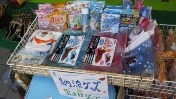 広島WANのブログ-DVC00794.JPG