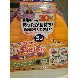PET SUPER 1WAN 池袋店さんのブログ-121210_192845_ed.jpg