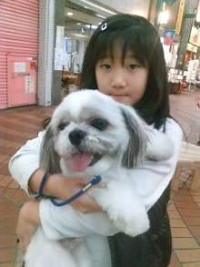 ペットスーパーWAN 岡山店-20100214172108.jpg