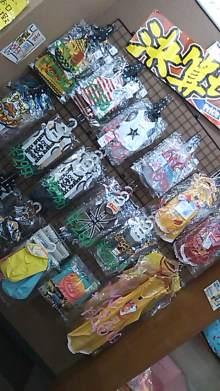 ペットスーパーWAN 岡山店-100829_1256~02.jpg