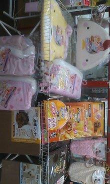 ペットスーパーWAN 岡山店-111012_1825~01.jpg