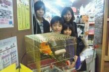 ペットスーパーWAN 岡山店-20120130_022800.jpg
