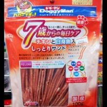 ペットスーパーWAN 岡山店-Camely_20130227_200143.jpg