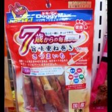 ペットスーパーWAN 岡山店-Camely_20130227_200258.jpg