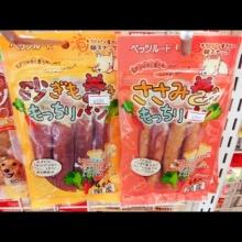 ペットスーパーWAN 岡山店-Camely_20130227_195903.jpg