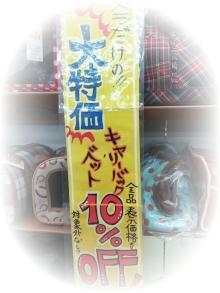 ペットスーパーWAN 岡山店-PicsArt_1367176174896.jpg