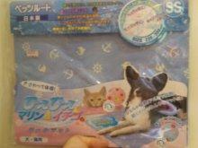 六本木WANのブログ-110727_170939_ed.jpg