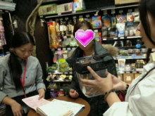 六本木WANのブログ-2012112123570000.jpg